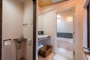 Apartment in Kyoto 576, Ferienwohnungen  Kyōto - big - 24