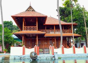 Auberges de jeunesse - Aqua Palace