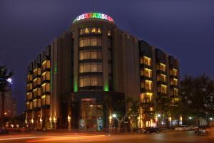 Pudi Boutique Hotel Fuxing Park Shanghai - Szanghaj