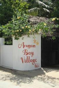 Arugambay Village - Mahakalugolla