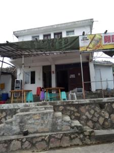 Albergues - Pingyang Nanji Island Linyuanrong Farm Stay