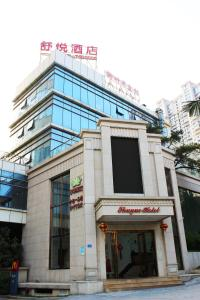 obrázek - Xiamen Shuyue Hotel