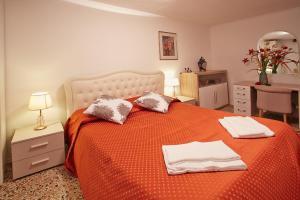 San Luca Flats