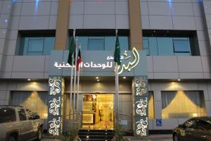 Al Badr Al Satee Hotel Suites