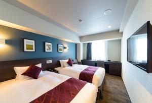 Best Western Plus Hotel Fino Chitose