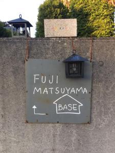 Fuji Matsuyama Base, Penzióny  Fujiyoshida - big - 25