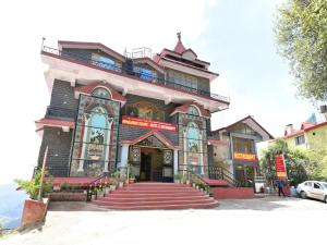 The Himalayan Escape - Mai Jūbar