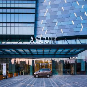 Ascott Harmony City Nantong, Appartamenti  Nantong - big - 1