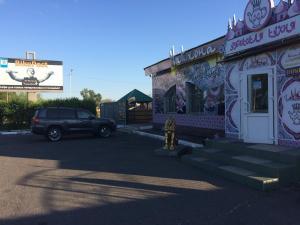 Хостел Чайхона, Белогорск