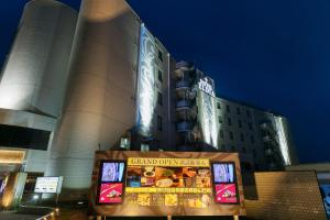 Hotel Eldia Yamanashi (Adult Only) - Kawakubo