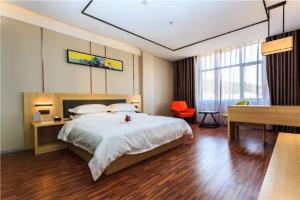 Auberges de jeunesse - Set Chain Hotel Lianshui Branch