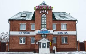 Отель Ладья, Чебоксары