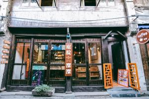Hostales Baratos - Tingyuan Shenshen Inn