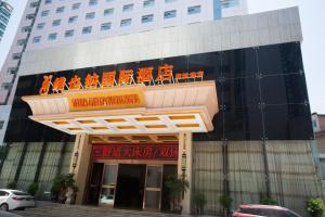 Accommodation in Shanxia