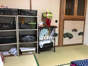 Auberges de jeunesse - Shin