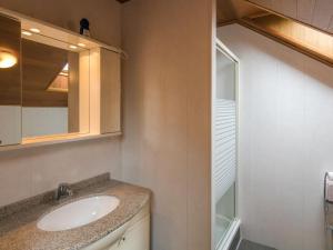 Residence Le Perrot, Nyaralók  Saint-Nexans - big - 8