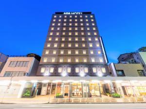 Auberges de jeunesse - APA Hotel Niigata Furumachi