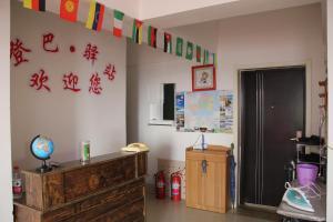 Auberges de jeunesse - Auberge Deng Ba Yi Zhan