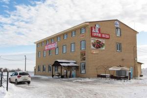 Ochag Cafe Motel - Vyborkovo