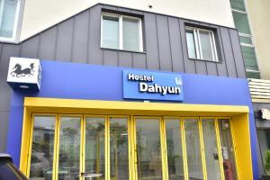 Hostel Dahyun & Guesthouse