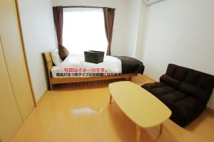 I eco III 25 / Vacation STAY 799