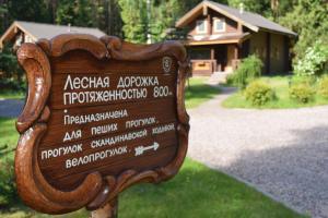 Verizhitsa Hotel, Hotels  Tikhvin - big - 54