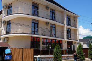 Guest House Marsel - Arkhipo-Osipovka