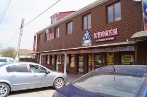 Гостевой дом Привал, Буденновск