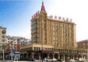 Hostales Baratos - Elan Hotel Mudanjiang Railway Station