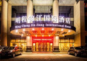 Shenyang Mingcheng Jinjiang International Hotel