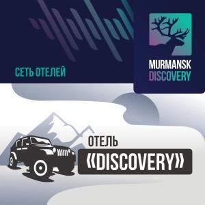 Murmansk Discovery - Hotel Discovery - Verkhnetulomskiy