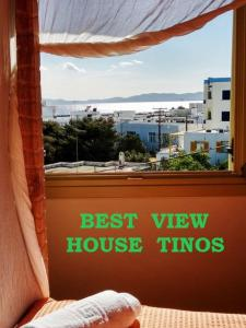 Best View House