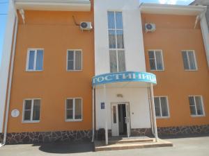 Гостиницы Нового