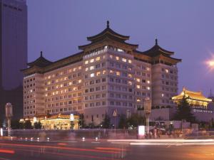 Grand Park Xi'an - Xi'an