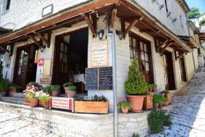 Guesthouse Gkoura - Kalliroi