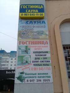 Hotel Uyt - Pristannoye