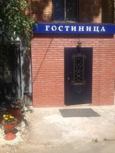 City.ru Hotel - Chernorech'ye