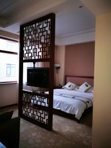 Dongjiang Lake Mountain Mist Inn, Alloggi in famiglia  Zixing - big - 119