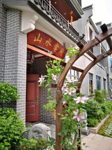 Dongjiang Lake Mountain Mist Inn, Alloggi in famiglia  Zixing - big - 36