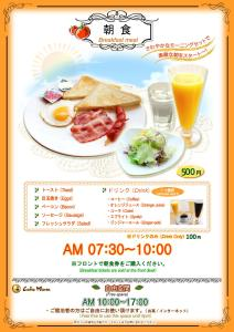 Tokyo Plaza Hotel, Hotely  Tokio - big - 4