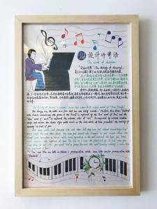 The Melody of Memory, Apartmány  Kuej-jang - big - 16