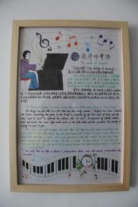 The Melody of Memory, Apartmány  Kuej-jang - big - 73