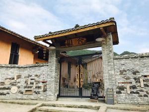 Auberges de jeunesse - Shuikoujiushe Guest House