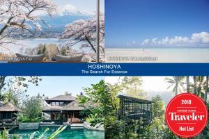HOSHINOYA Fuji (17 of 46)