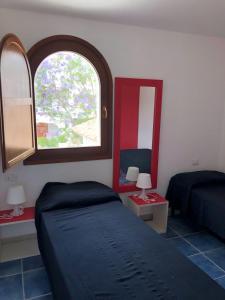 Casa vacanze Gli Oleandri Rossi - AbcAlberghi.com