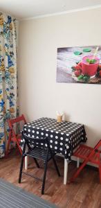 Art House Apartments - Dukhovets