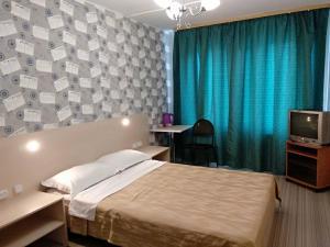 Profsoyuznaya Hotel - Stepnoy