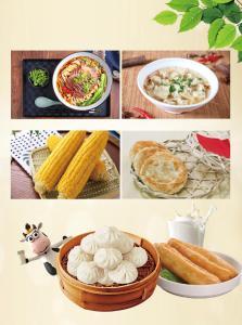 Wuzhen Mijiangnan Boutique Inn, Homestays  Wujiaqiao - big - 50