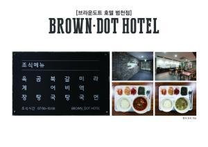 Brown-Dot Hotel Beomcheon, Hotely  Busan - big - 70