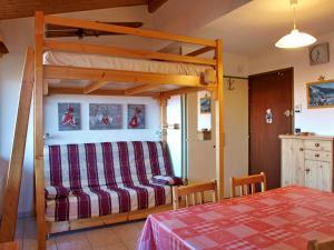 Caribou, studio centre station - Hotel - Les Carroz